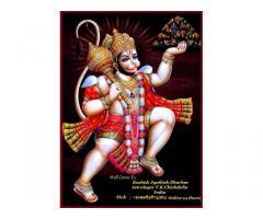 +91-9983874364 Intercast Love Marriage Specialist Astrologer